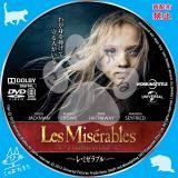 レ・ミゼラブル_02 【原題】Les Misérables