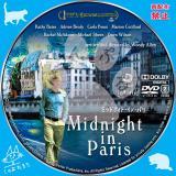 ミッドナイト・イン・パリ_01 【原題】Midnight in Paris