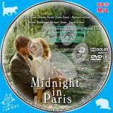 ミッドナイト・イン・パリ_02 【原題】Midnight in Paris