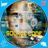 ミッション:8ミニッツ_02 【原題】Source Code