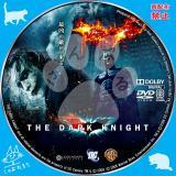 ダークナイト_01 【原題】The Dark Knight