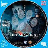 ダークナイト_02 【原題】The Dark Knight