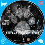 ダークナイト・ライジング_01 【原題】The Dark Knight Rises