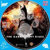 ダークナイト・ライジング_02 【原題】The Dark Knight Rises