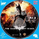 ダークナイト・ライジング_bd_02 【原題】The Dark Knight Rises