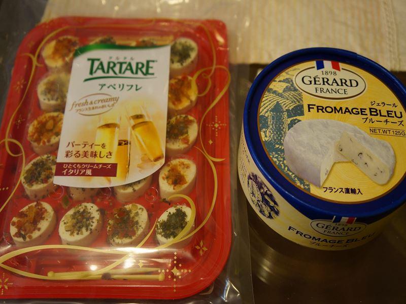 チーズー付き