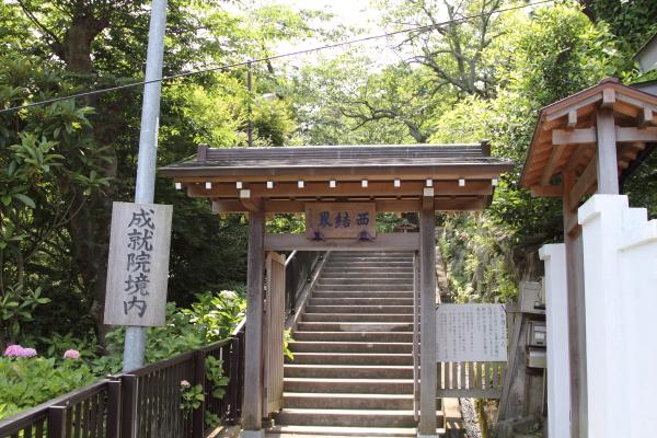 IMG_0401鎌倉にて鎌倉にて