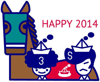 happy2014.jpg