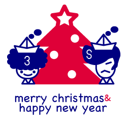merry2.png