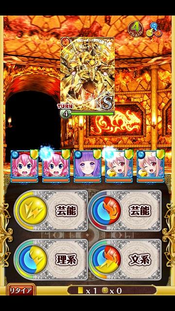 Screenshot_2013-10-04-20-44-22.jpg