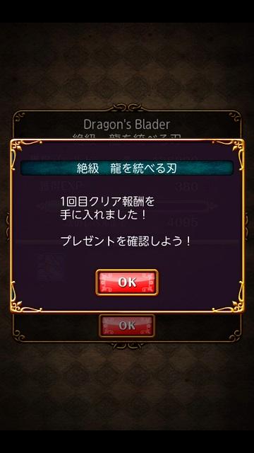 Screenshot_2013-10-04-20-57-37.jpg
