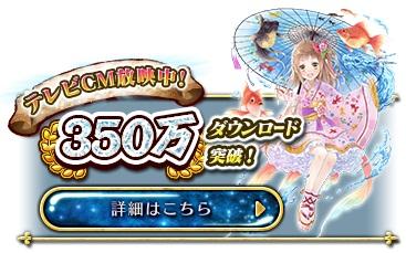 banner_350dl.jpg