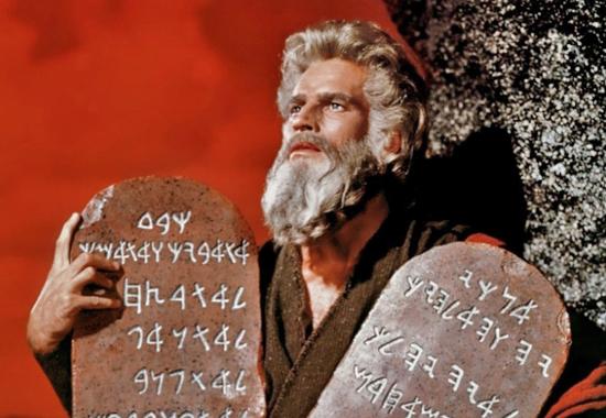 ten_commandments.jpg