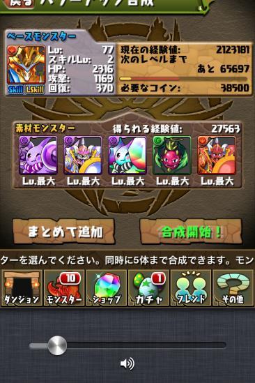 13X3JVG.jpg