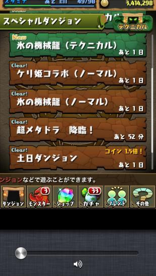 1_20130518022121.jpg