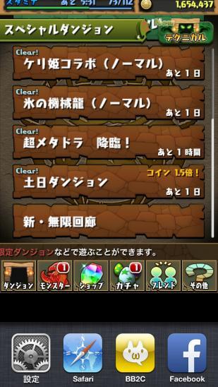 2_20130518022146.jpg