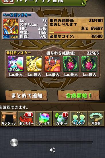 9JkNcQn.jpg