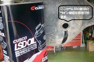CIMG5082-S改