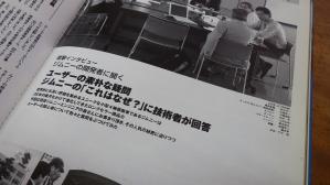 IMGP2053-S.jpg