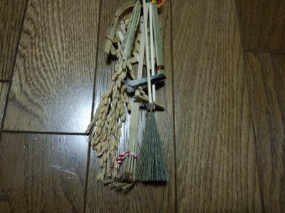 多摩川新春初詣2013