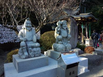 寺家 王禅寺公園