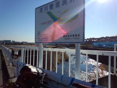 鶴見川支流