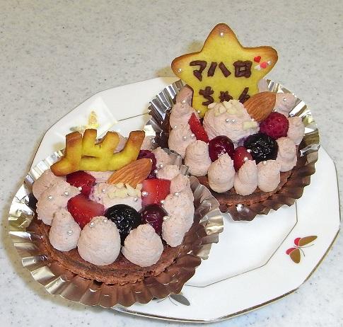 チョコレートケーキ マハロちゃん