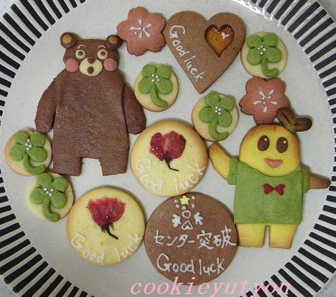 合格祈願クッキー