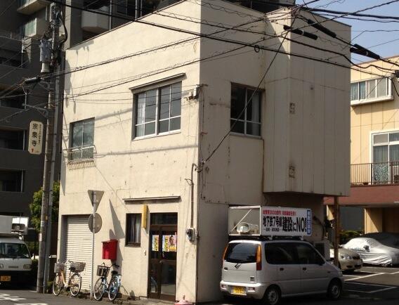 吉田一郎事務所