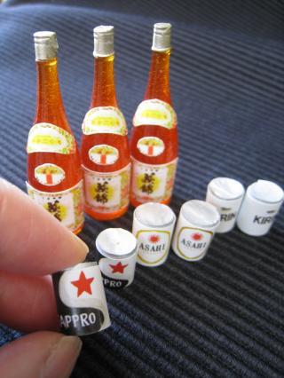 sake beer