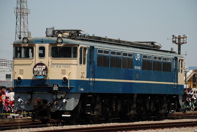 EF651001-4.jpg