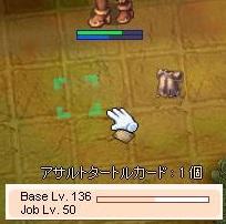 FC2ro874.jpg
