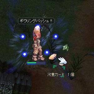 FC2ro919.jpg