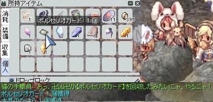 FC2ro921.jpg