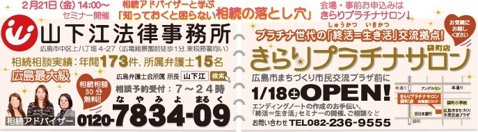 20140110182038eba.jpg
