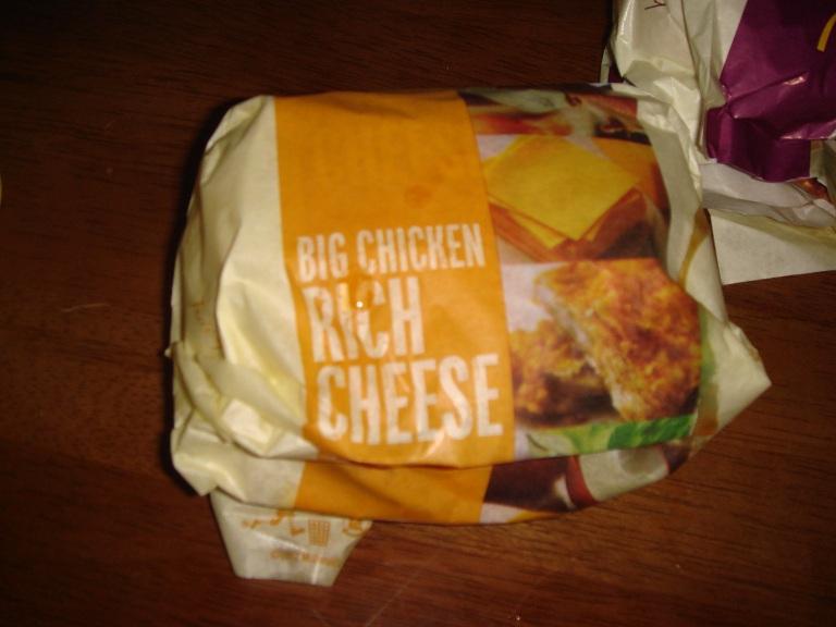 リッチチーズ1