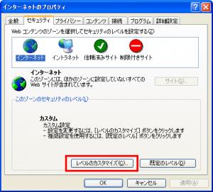 04_inop.png