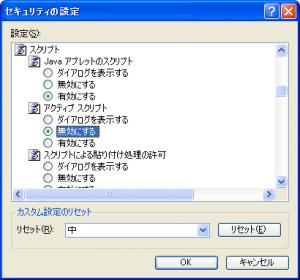 05_sras.png
