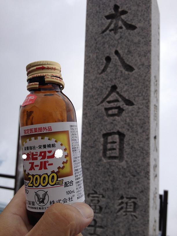 富士山 010