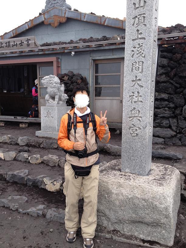 富士山 015