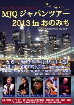 MJQ_poster.jpg