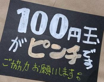 20130505_01.jpg
