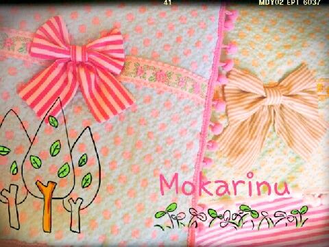 mokarinu20131.jpg