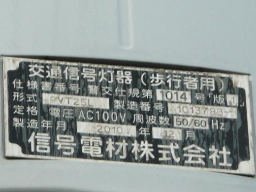 P1320295_convert_20131215172528.jpg