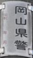 P1320557.jpg