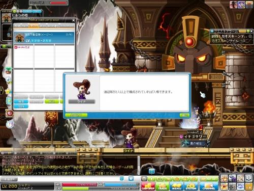Maple131215_101024_20131215102754b1e.jpg