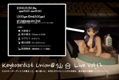 KU13_Flyer01.jpg