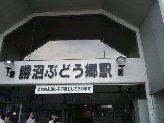 20130828_190842.jpg