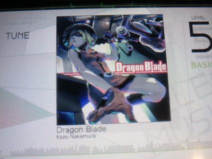 なんで今この曲(Dragon Blade)なのか・・・