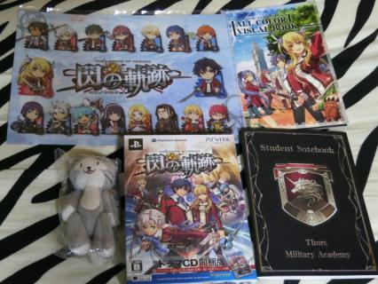 英雄伝説 閃の軌跡ドラマCD同梱版購入